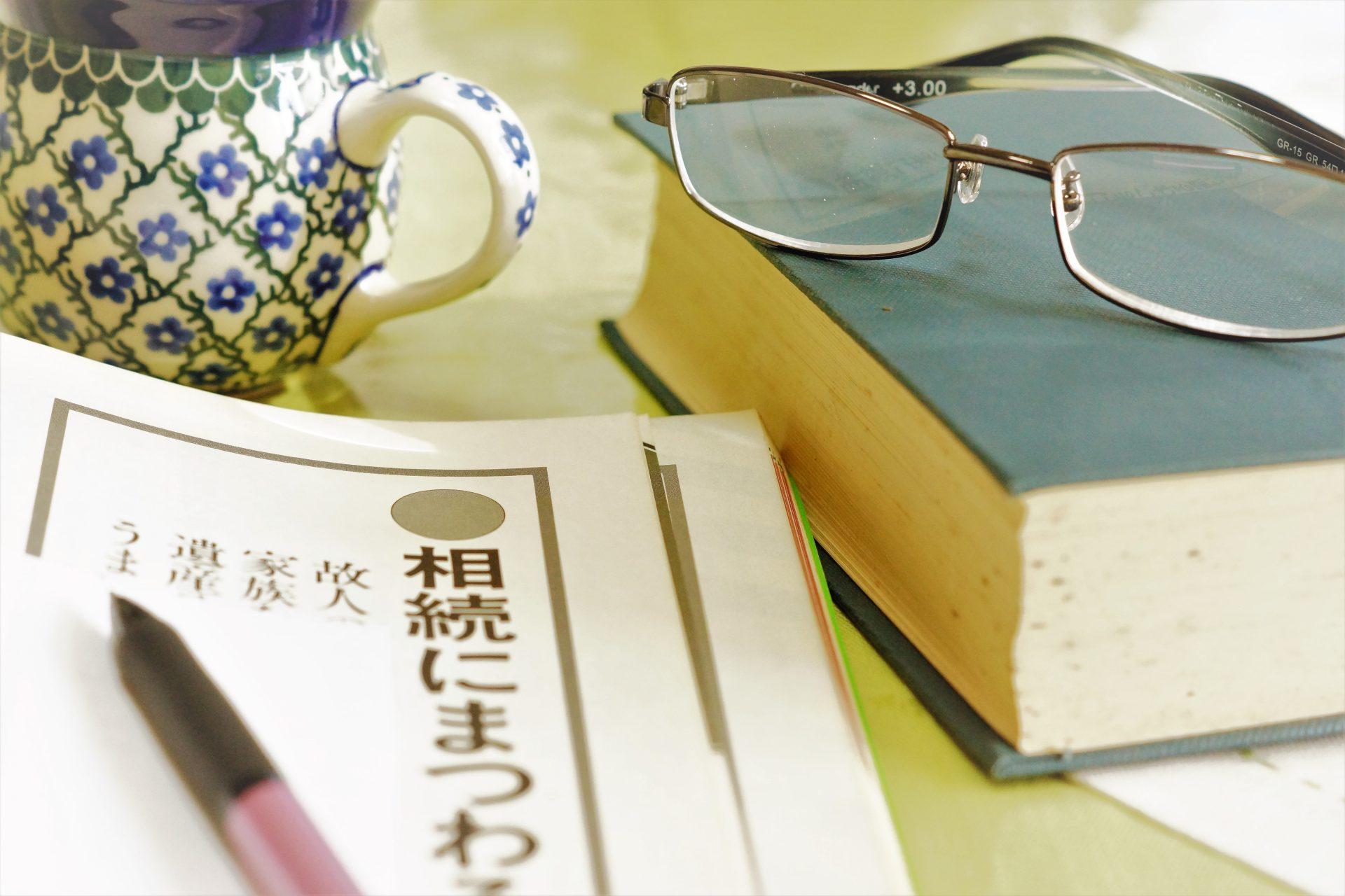 仙台市政だよりに掲載しました。